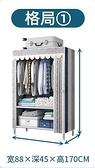 簡易衣櫃家用臥室掛衣櫥簡約現代出租房收納布衣櫃子小型結實耐用 初色家居館