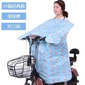 電動摩托車擋風被夏 小電瓶電車防風罩自行車遮陽衣薄款 歐韓流行館