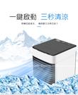 【二代水冷扇】桌上型移動式冷氣機 水冷電...