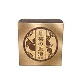 梅の生活~梅精膏70克/罐