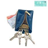 【喜番屋】真皮牛皮男女通用皮夾皮包零錢包卡片包卡片夾鑰匙包鑰匙套女包女夾【KB23】
