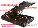 【班尼斯國際名床】5尺厚框六分板掀床