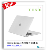 moshi Retina MacBook 12吋 2015~2017 iGlaze 輕薄防刮保護殼 防摔殼 筆電保護殼 MAC 透明殼