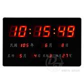 《一打就通》EDISON愛迪生插電式LED萬年曆電子鐘 EDS-A38