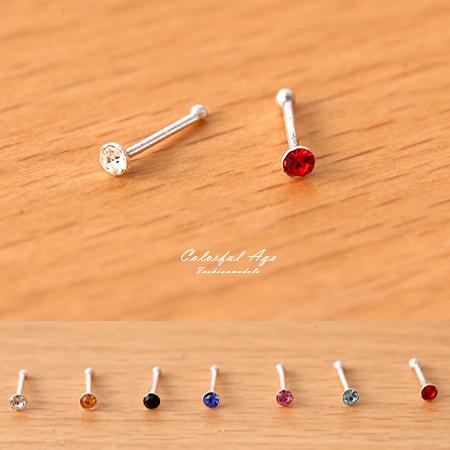 鼻環 925純銀圓晶鑽鼻針 柒彩年代【NPD54】單支價