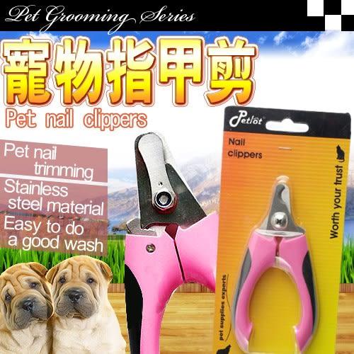 【培菓平價寵物網】派克優質大型犬貓指甲剪粉紅浪漫色26*21.5cm