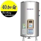 亞昌【DH40-F 定時可調溫休眠型】 40加侖儲存式電熱水器**側出水**(單相)