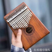 拇指琴卡林巴琴拇指琴17音手指鋼琴初學者kalimba琴不用學新品