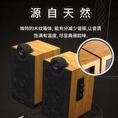 藍牙音響台式電腦家用重低音炮HIFI音箱igo 全館免運