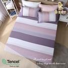 【BEST寢飾】天絲床包二件組 單人3.5x6.2尺 時尚韻味-咖 100%頂級天絲 萊賽爾 附正天絲吊牌 床單