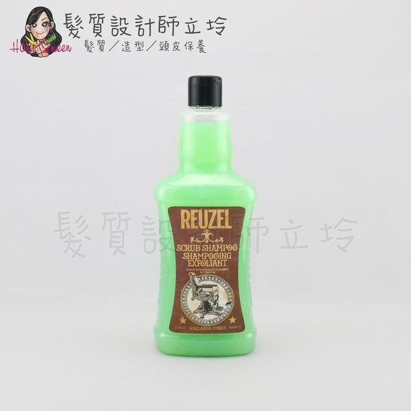 立坽『洗髮精』志旭國際公司貨 Reuzel豬油 脫油去角質保濕髮浴1000ml IS07 IH12 IS02 IS08
