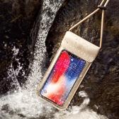 手機防水袋潛水套觸屏通用游泳溫泉防水包防塵袋蘋果華為vivoppo【萬聖夜來臨】