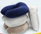 u枕U型枕頭卡通脖子u形枕旅行枕護頸椎枕