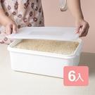 《真心良品》雷納急鮮耐冷保鮮盒12L(6入)