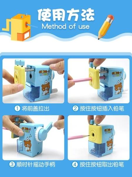削筆器 多功能鉆刨旋絞小學生小型轉筆兒童文具學習用品車修剝自動進鉛機 米家