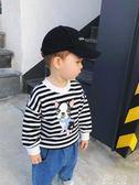 衛衣 嬰童裝寶寶長袖衛衣兒童男童小狗卡通條紋衛衣上衣 蓓娜衣都