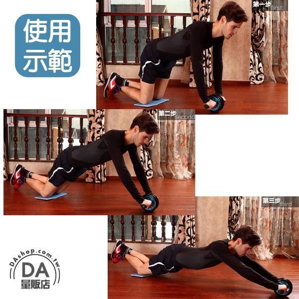 健腹輪 雙滾輪 健美輪 送加厚跪墊 腹肌 健腹器 靜音滾輪 健身 鍛練腹肌 核心訓練(V50-1505)
