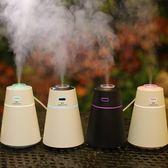 優惠快速出貨-usb加濕器小型迷你靜音臥室家用辦公室桌面孕婦載空調補水噴霧器