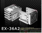 [地瓜球@] 聯力 LIANLI EX-36A2 防震硬碟架~可同時安裝3.5吋硬碟x4顆+2.5吋硬碟x2顆
