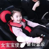 兒童安全座椅汽車用9個月-12歲簡易便捷車載通用0-4歲0-12歲寶寶