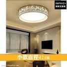 INPHIC-簡約燈具餐廳燈幾何房間吸頂燈客廳北歐led燈書房燈臥室燈-小款直徑42cm_heas