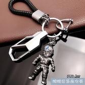 霸氣金屬汽車鑰匙扣男士腰掛 創意馬蹄扣鑰匙掛件 【快速出貨】