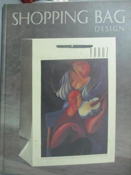 【書寶二手書T3/設計_E1C】Shopping Bag Design_Rockport Publishing