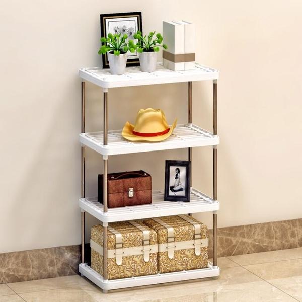 索爾諾置物架 廚房層架塑膠落地收納儲物架 浴室客廳整理架子四層  ATF  魔法鞋櫃