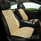 12v24v夏季車載制冷通風坐墊帶風扇吹風汽車坐墊空調加熱按摩座墊 YDL