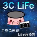 3C LiFe