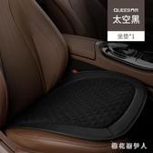 汽車坐墊 單片墊子大眾座墊無靠背座椅套四季通用 AW6696【棉花糖伊人】