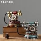 【曼塔】復古電話機創意小擺件酒櫃書櫃書書架擺設美式書房裝飾品  一米陽光