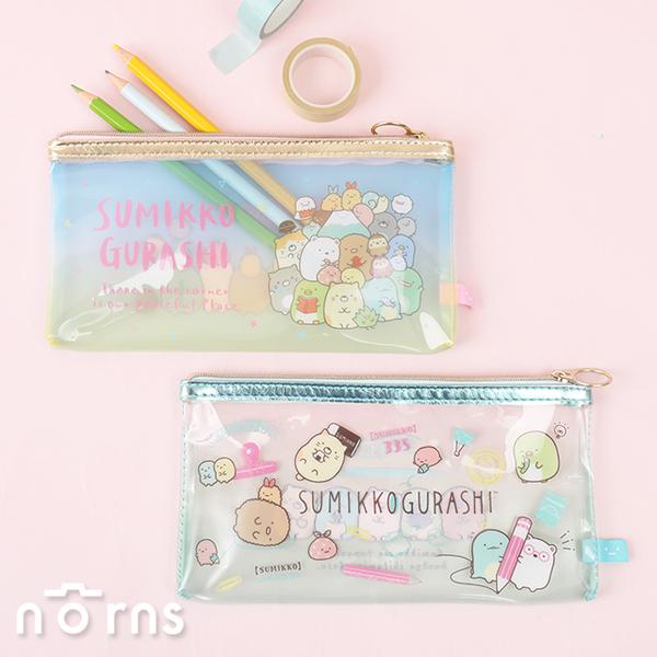 日貨角落生物透明扁筆袋- Norns 日本進口 收納包 收納袋 漸層 化妝包 鉛筆盒
