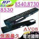 HP AV08 電池(保固最久)-惠普 AV08 ,8530,8540, 8530W,8540W,8530P,HSTNN-LB60,HSTNN-OB60,KU533AA,458274-421