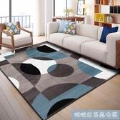 北歐簡約風格地毯客廳現代幾何沙髮茶幾墊臥室床邊家用地毯長方形 YYP【快速出貨】