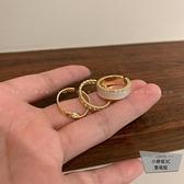 時尚素圈戒指三件套開口可調節食指戒女【小檸檬3C】