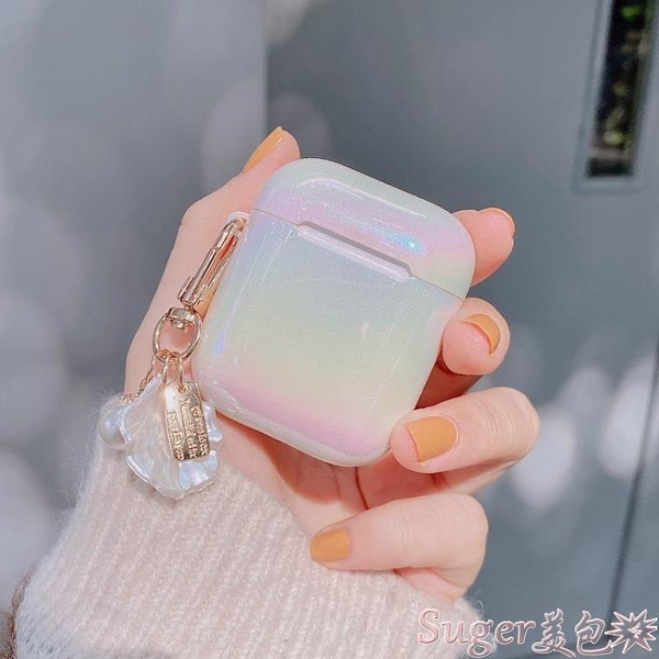 韓國小清新AirPods保護套3代蘋果藍芽耳機套AirPods pro殼少女心