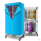 乾衣機 康佳干衣機家用小型大容量暖風干衣...