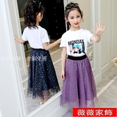 女童半身裙 女童半身裙2021新款夏季網紅寶寶中長款裙子兒童洋氣星空網紗短裙 薇薇