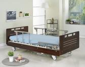 電動病床/ 電動床(ABS底板系列)豪華型三馬達 相思木飾造型板   贈好禮