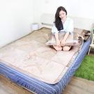 透氣冰絲涼夏蓆【雙人5x6.2尺 】
