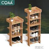 鞋櫃 門口鞋架簡易多層省空間家用鞋櫃經濟型多功能墻角小號鞋架子igo 玩趣3C