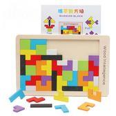 店長推薦磁性七巧板3D立體拼圖兒童玩具寶寶5早教益智力男女孩2-3-4-6周歲