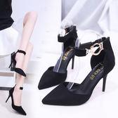 細跟涼鞋女鞋春夏新款一字扣帶高跟性感細跟韓版百搭包頭尖頭涼鞋女 mc8297『東京衣社』