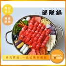 INPHIC-部隊鍋模型 部隊鍋泡麵 韓式部隊鍋-IMFD005104B