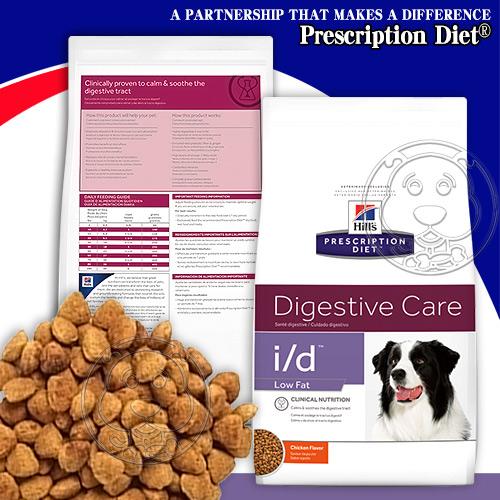 四個工作天出貨除了缺貨》美國Hills希爾思》犬處方 i/d  Low Fat消化機能-低脂配方-17.6磅