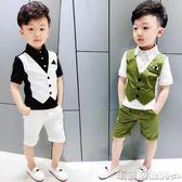 禮服 夏季童裝男童西裝馬甲套裝 兒童男孩短袖小禮服 花童主持演出禮服  瑪麗蘇