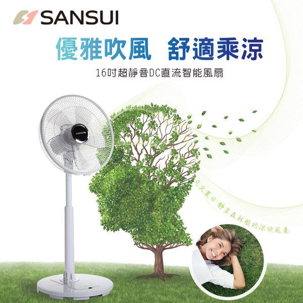【SANSUI 山水】16吋DC直流變頻馬達遙控立扇(SDF-1601)