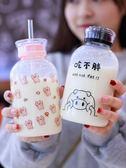 網紅玻璃杯子韓國帶吸管創意少女心便攜泡茶杯小清新可愛女生杯子 喵小姐