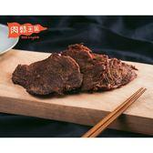肉鬆王國 -城堡造型袋-手切豬肉片